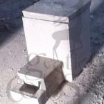 Bebedero de hormigón capacidad 60 litros: 75 €