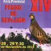 Feria Provincial de Perdiz con Reclamo de Pilar de la Horadada