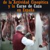 ASICCAZA organiza una jornada sobre sanidad de la carne de caza