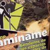 Los senderos de los parques naturales de Andalucía, en tu movil